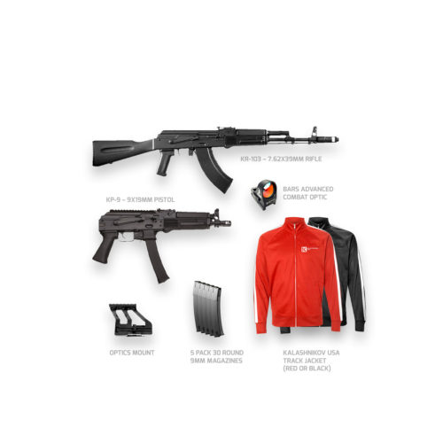 BROTHERS IN ARMS KIT